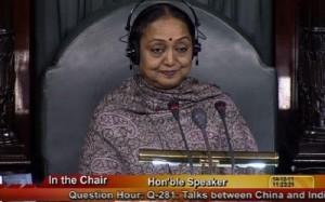 Lok Sabha TV