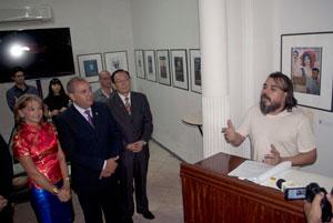 Se inauguró la Casa del Audiovisual Fotos: http://www.cabildoccr.gov.py