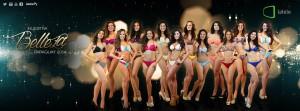 Nuestra Belleza Paraguay 2014 contará con conductores de distintos canales Foto: Facebook